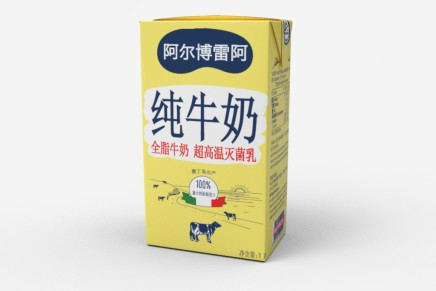 Arborea goes to China with Uht milk