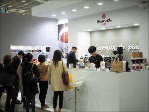 stand Manuel caffè Seoul